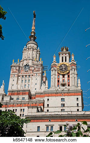 Pictures of Building of Moscow State University in Moscow, one of.