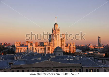 Seven Sisters Moscow Stock Photos, Royalty.