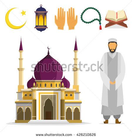 Mosque Stock Photos, Royalty.