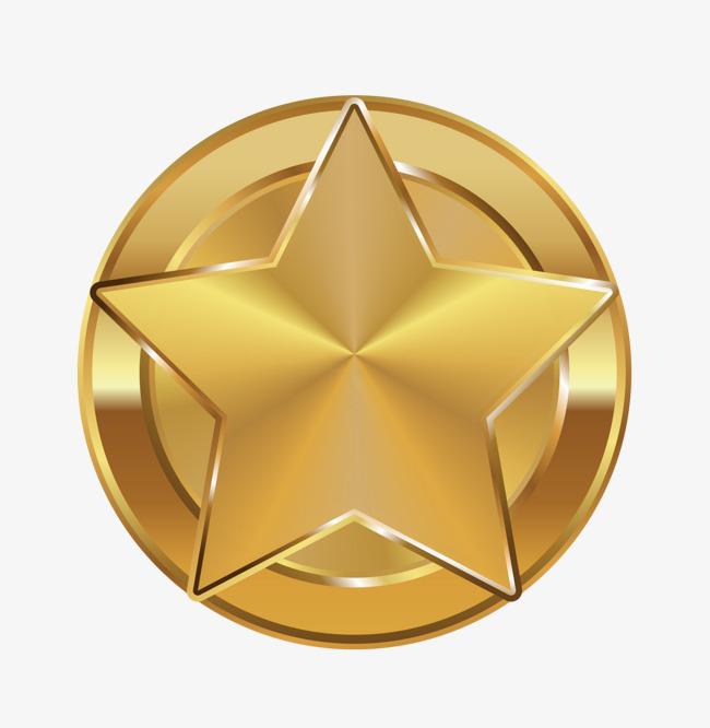 Star Badge Clipart.