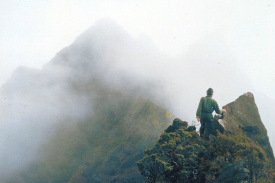 The Australian Star Mountains Expedition in Papua New Guinea.