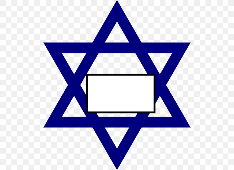 Star Of David Clip Art Judaism Symbol Hexagram, PNG.