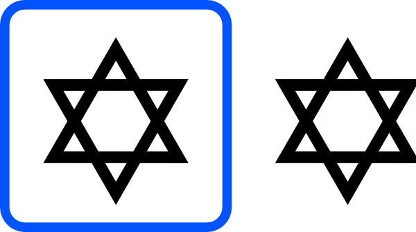 Clipart star of david.