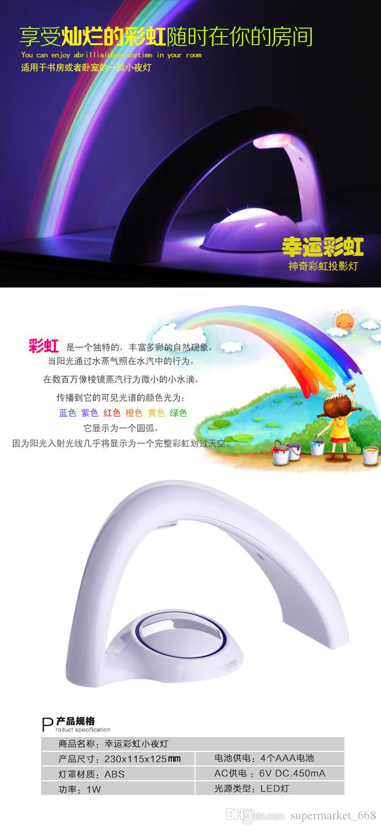 Romantic Rainbow Star Projector Lamp Led Night Light Projector.