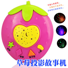 Canada Baby Toys Star Projector Supply, Baby Toys Star Projector.