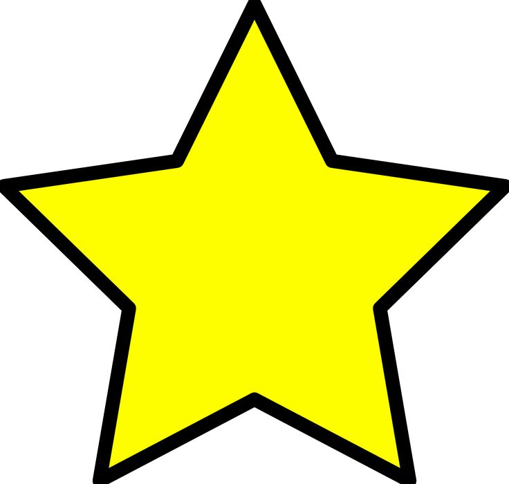 Star Shape Clipart For Free 319.