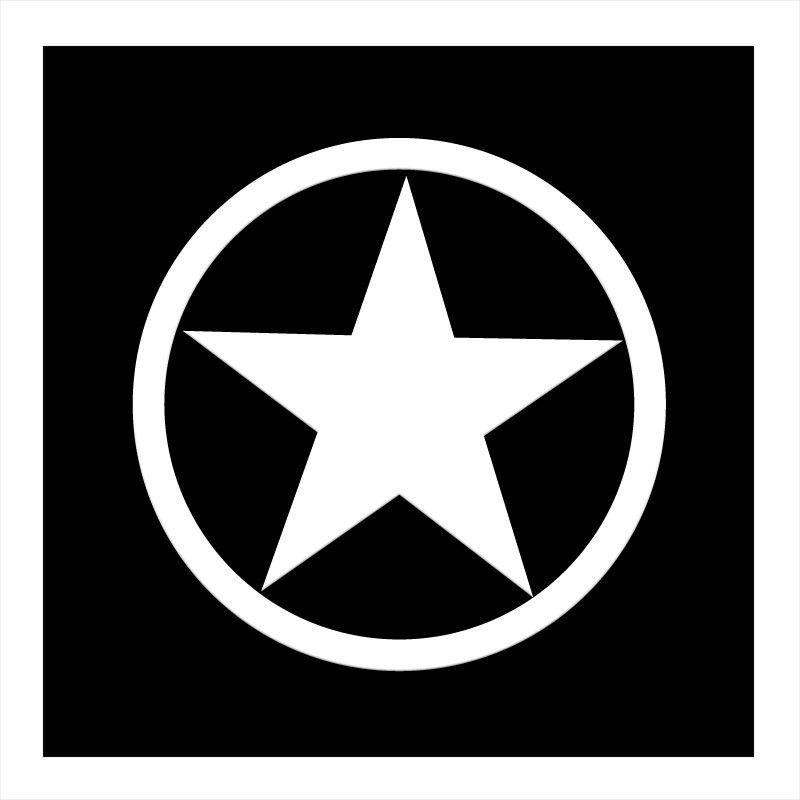 army star.