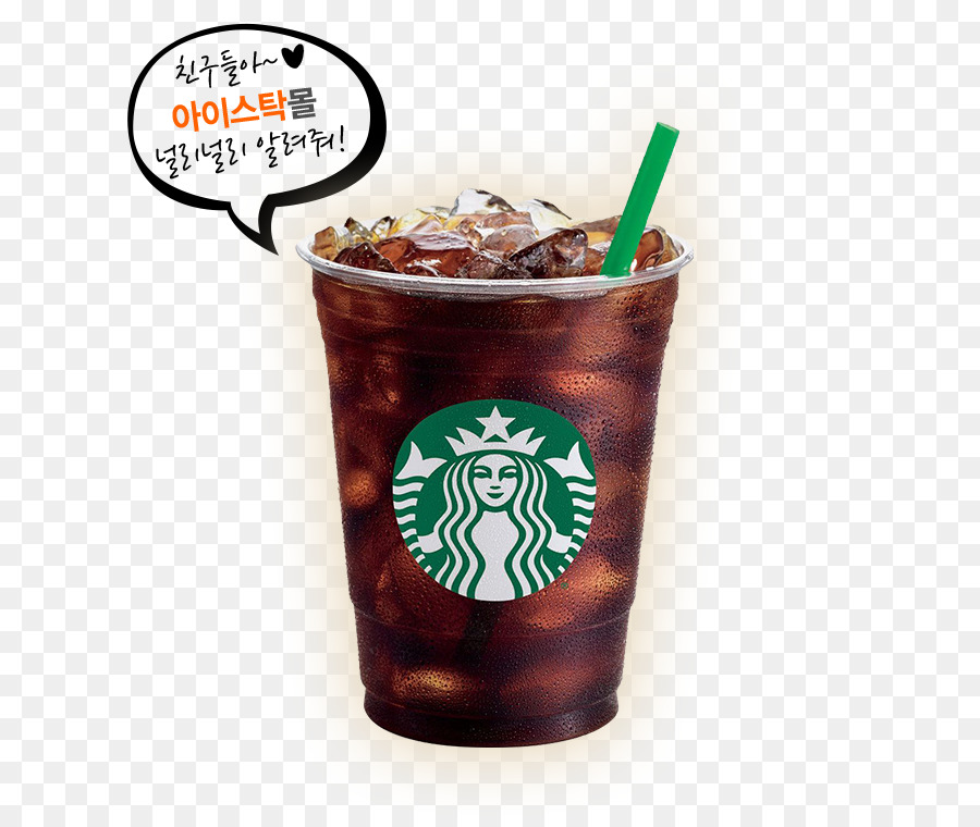 Starbucks Cup Background png download.