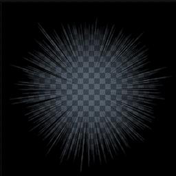 Starburst effect png 2 » PNG Image.