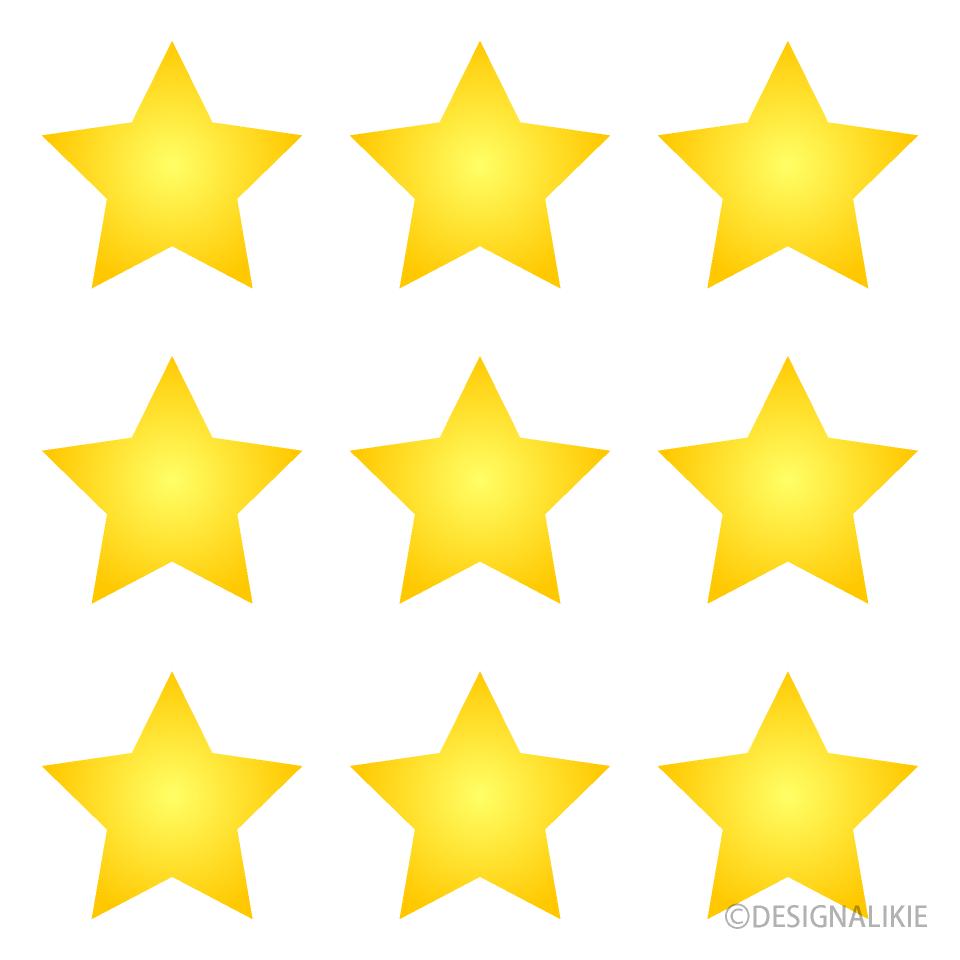 Free 9 Stars Clipart Image|Illustoon.