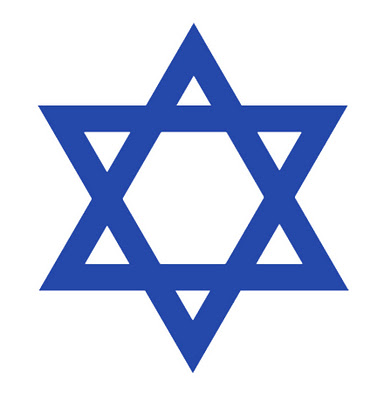 Free Jewish Clipart Images: Star of David.