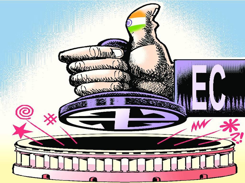 State Election Commission: State election commission asks govt to.