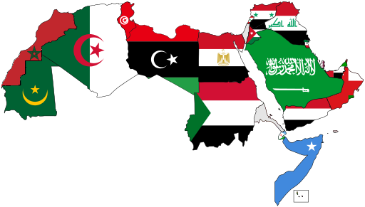 File:Arabic state.png.
