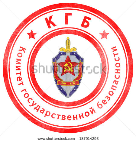 Stamp Ussr Translation Kgb Committee State Stock Vector 187404902.