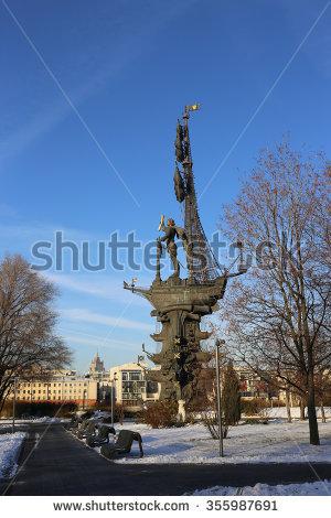 Zurab Tsereteli Stock Photos, Royalty.
