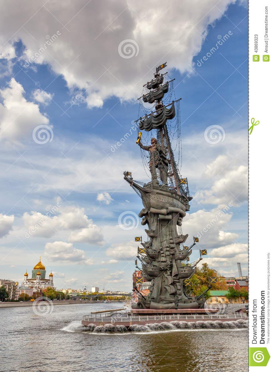 Peter The Great Statue By Zurab Tsereteli Editorial Stock Photo.