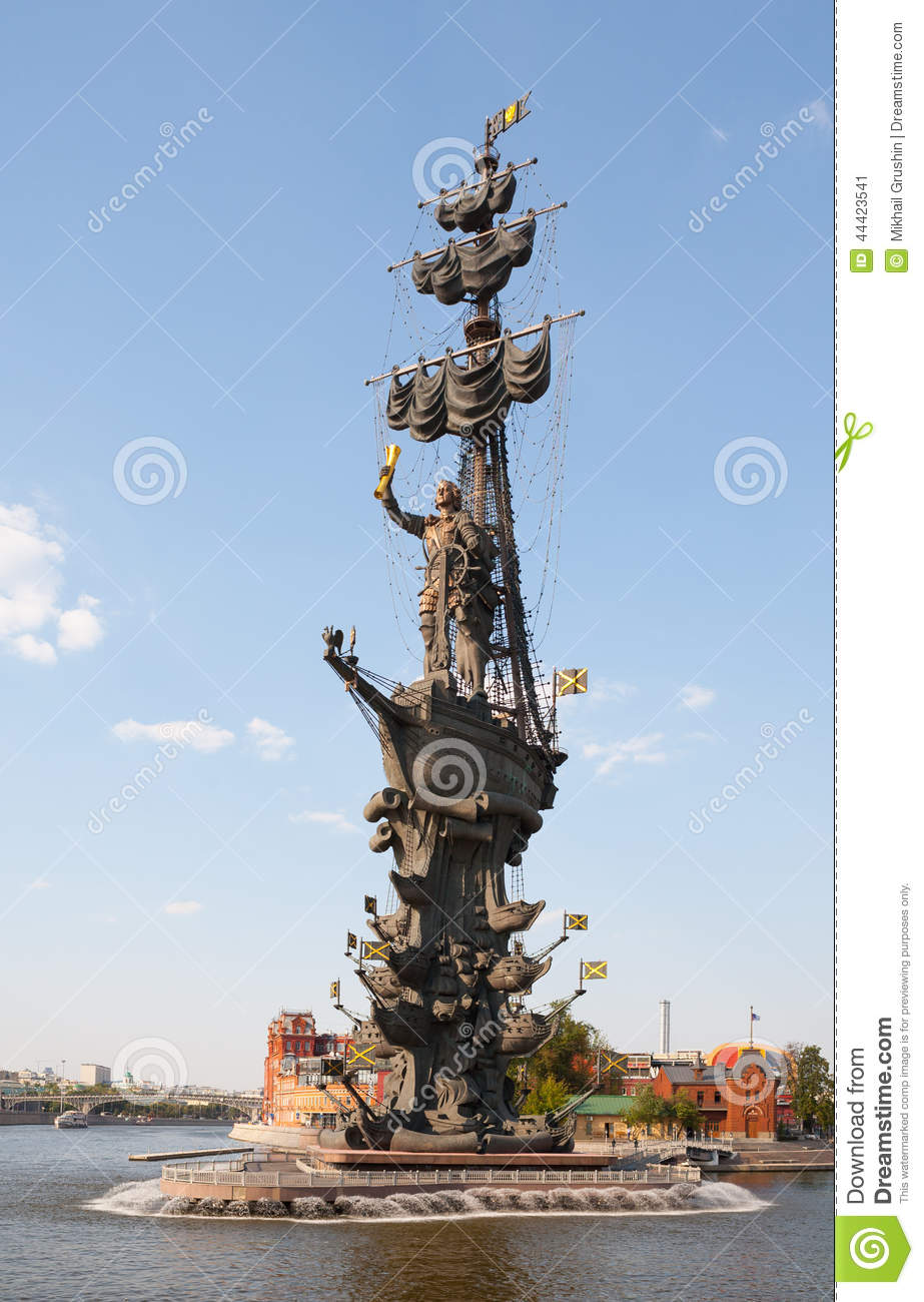 Tsar Peter The Great Monument Editorial Photo.
