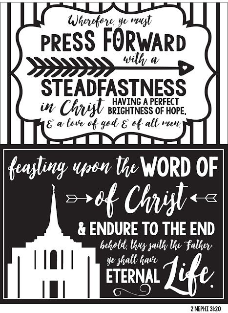 2016 LDS mutual theme: Press forward with a steadfastness in.