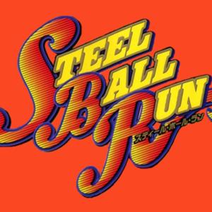 Casting Call Club : Steel Ball Run Manga Fandub.