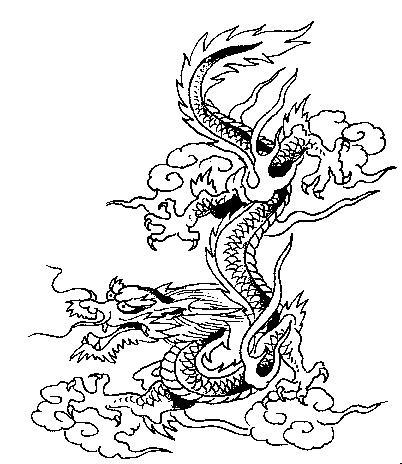 Oriental Fish Clipart.