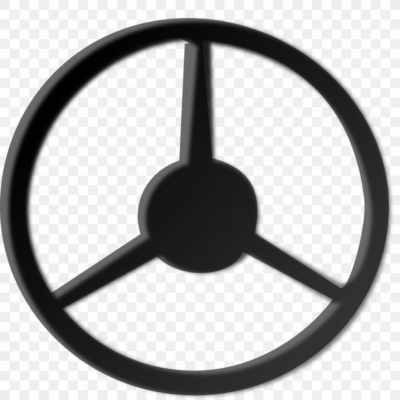 Car Steering Wheel Ship\'s Wheel Clip Art, PNG, 2400x2400px.