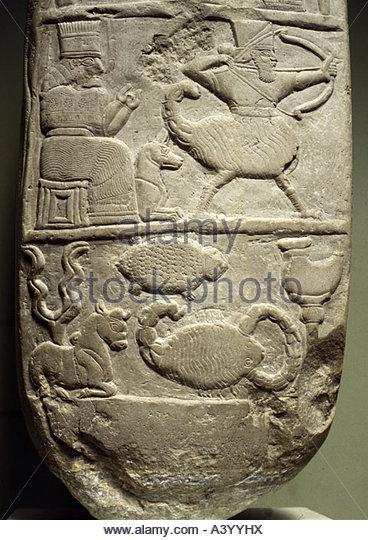 Babylonian Stele Clip Art.