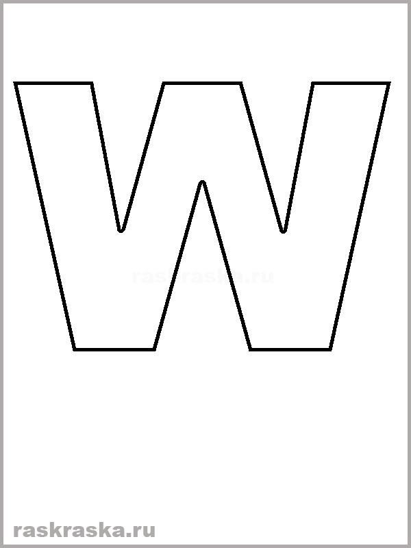 Stencil Letter W Clipart 20 Free Cliparts Download