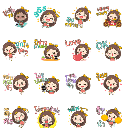 LINE Stickers LINE TODAY Cutie Lady Free Download.