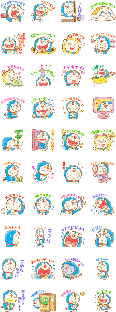 HD Doraemon Greeting Stickers Line Sticker Gif & Png Pack.