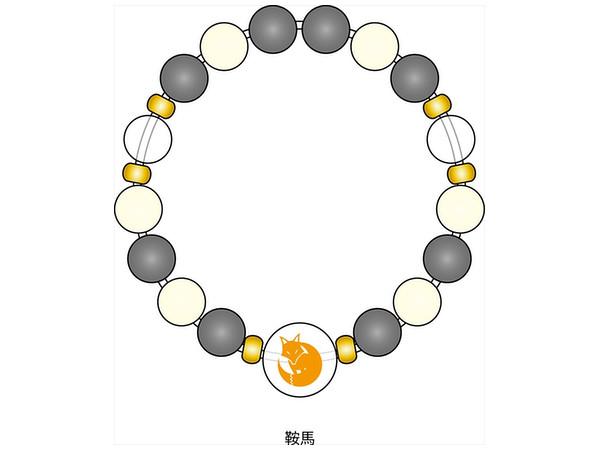 Kamisama Hajimemashita Stone Bracelet Kurama by Contents Seed.