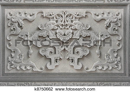 Stock Photo of Chinese Bat Symbol Wall Stone Carving k8750662.
