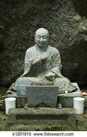 Stock Image of Stone Figure.