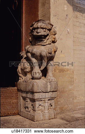 Stock Photography of Stone lion of doorway, Room Ningrui, Wang.
