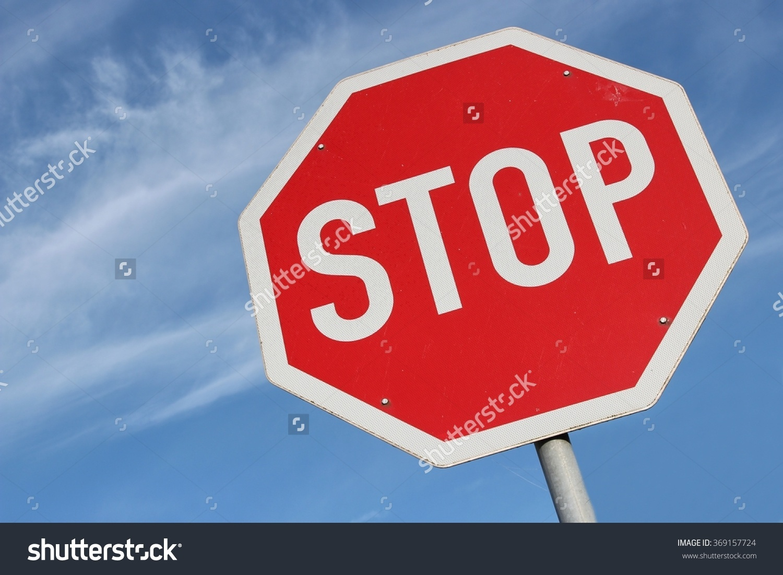 German Road Sign Stop Give Way Stock Photo 369157724.