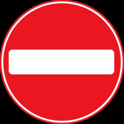 Stop Symbol.