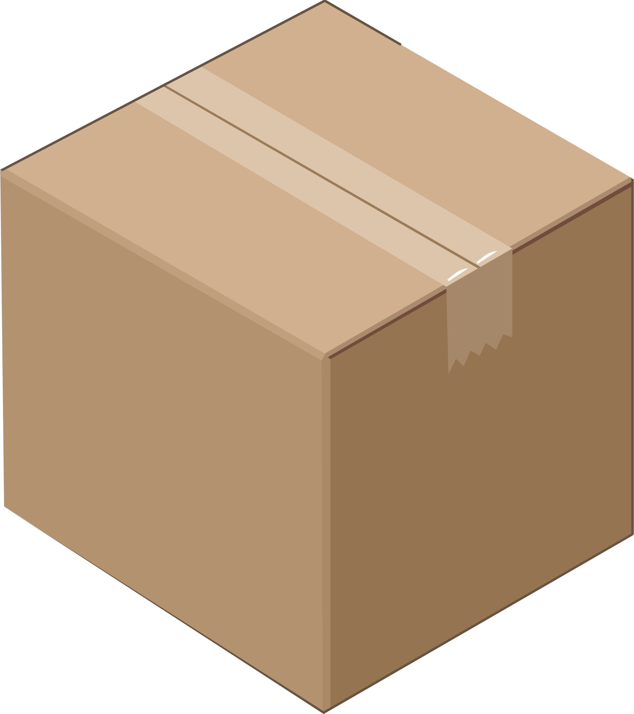 Cardboard box clipart transparent.