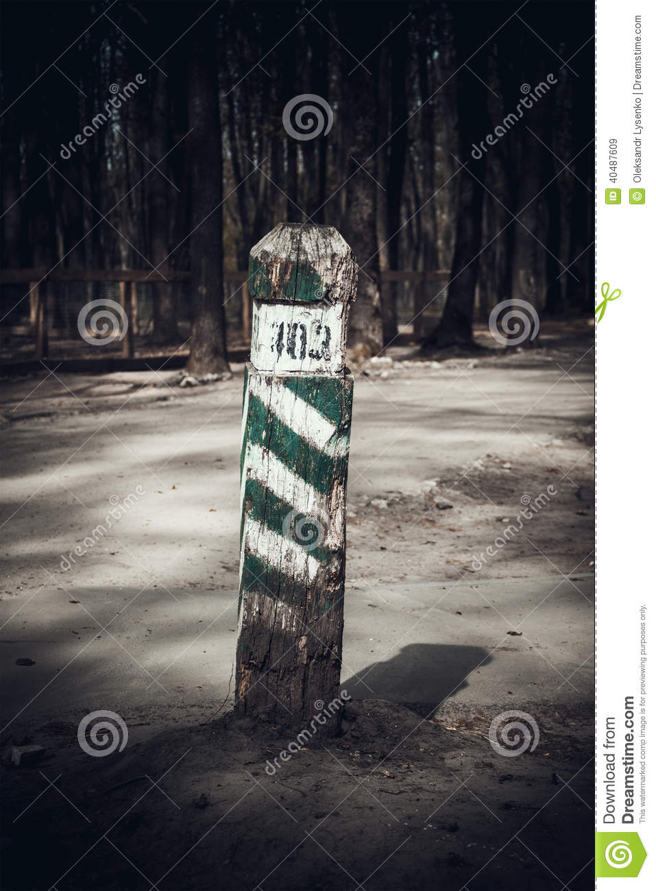 Boundary Pillar Stock Photo.