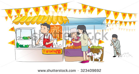 Food Fest Clipart.