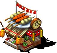 Street food png » PNG Image.