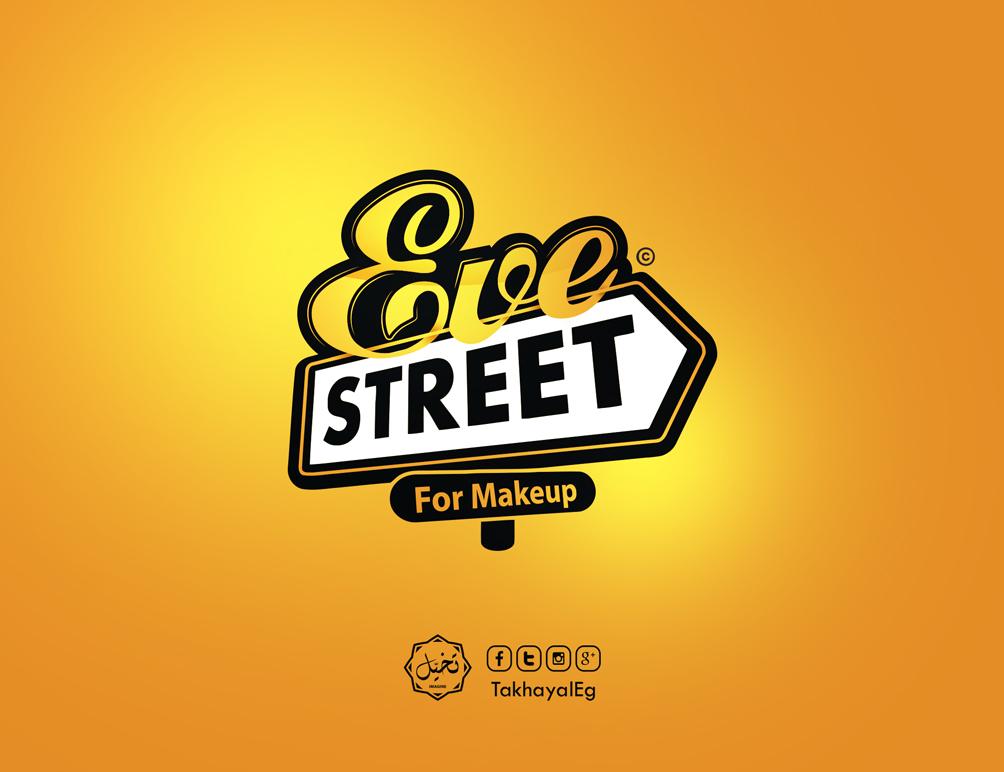 Eve Street Logo.