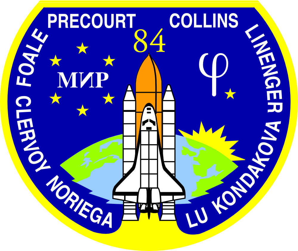 Similiar NASA Patches Clip Art Keywords.