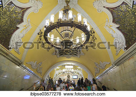 "Pictures of ""Stucco ceiling with a chandelier, Komsomolskaya metro."