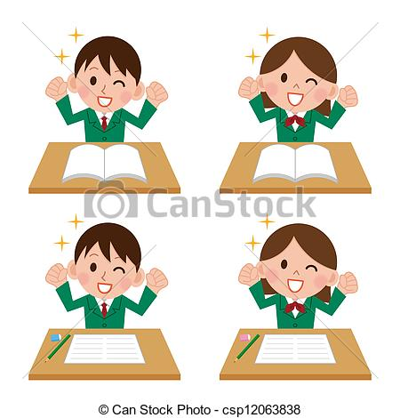 Student Motivation Clipart.