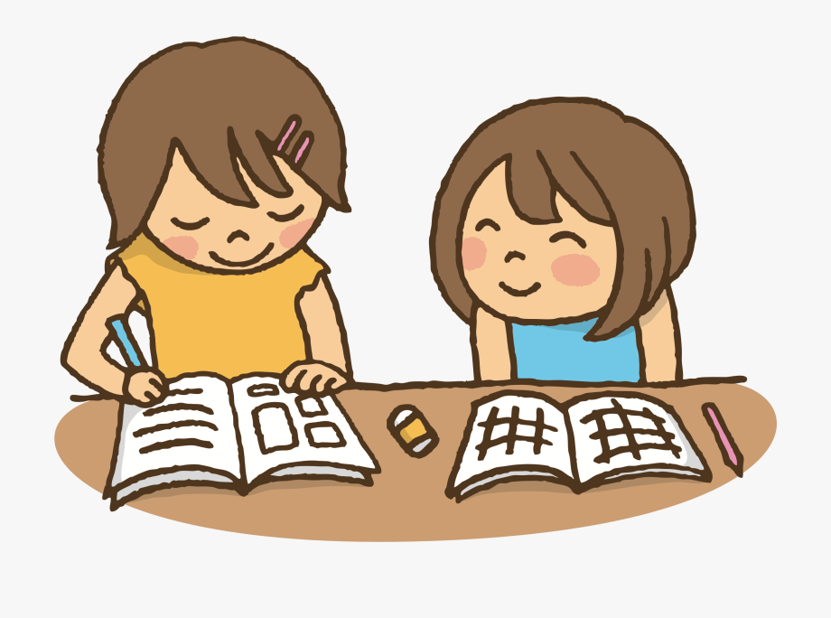 Clip Art Kid Studying Clipart.
