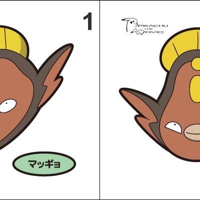 618 Stunfisk Pan Stickers Pokemon · Splash's Pokemon Pan Stickers.