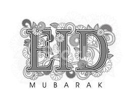 Eid Mubarak Celebration With Stylish Stock Vector.