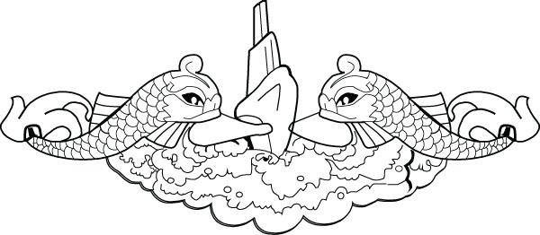 Submarine Insignia Clip Art.