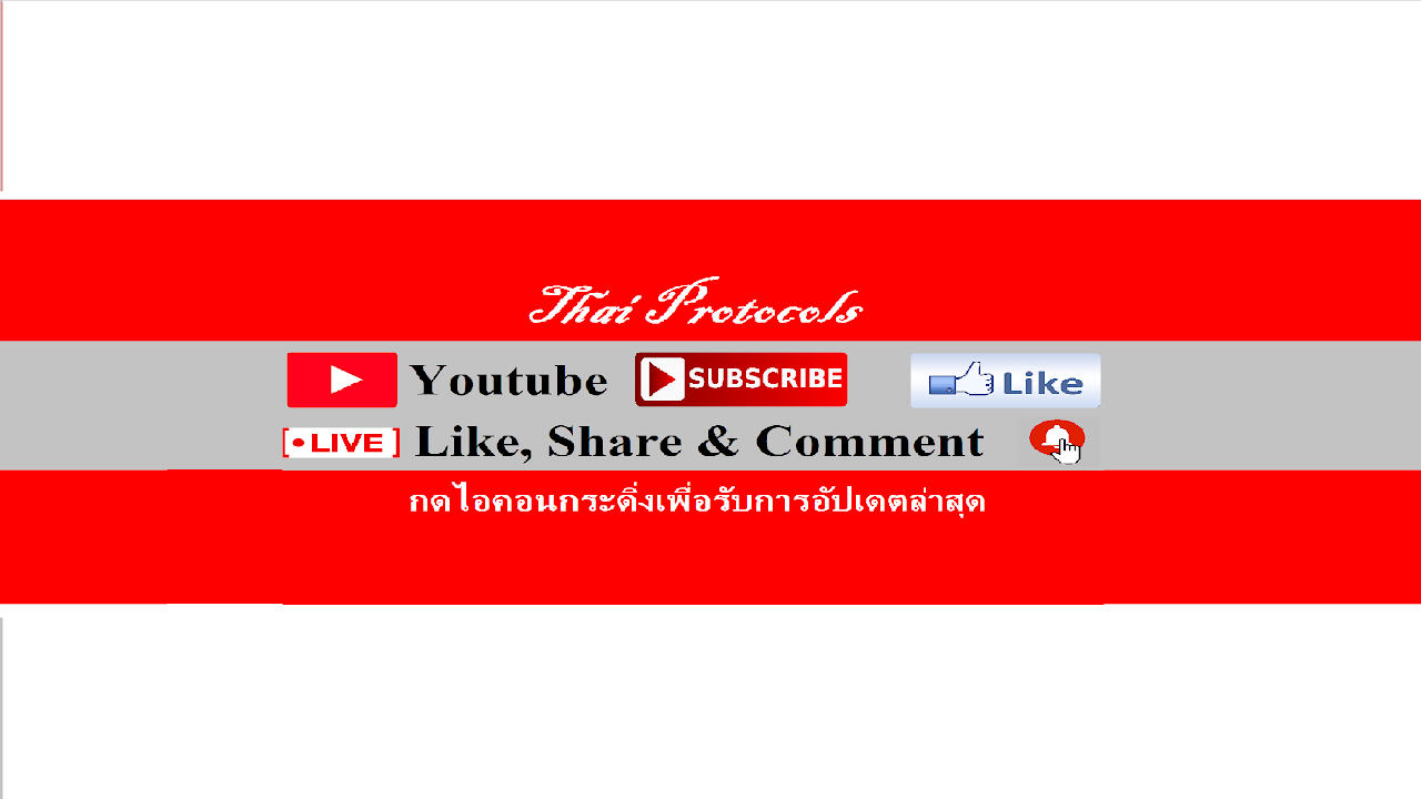 Thailand Top 5 Channel Sub Count (Subscribe My Channel).