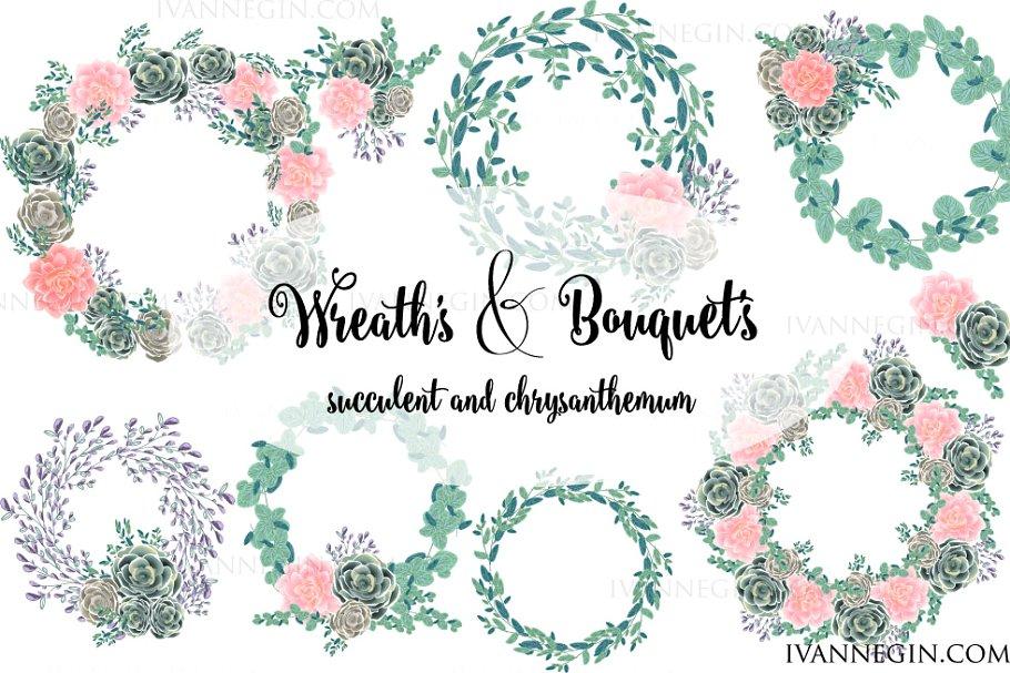 13 Succulents wreath clipart 4 card.