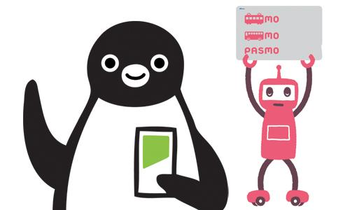 Suica and Pasmo Card.